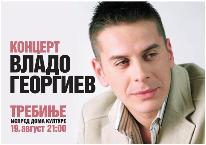 Georgijev