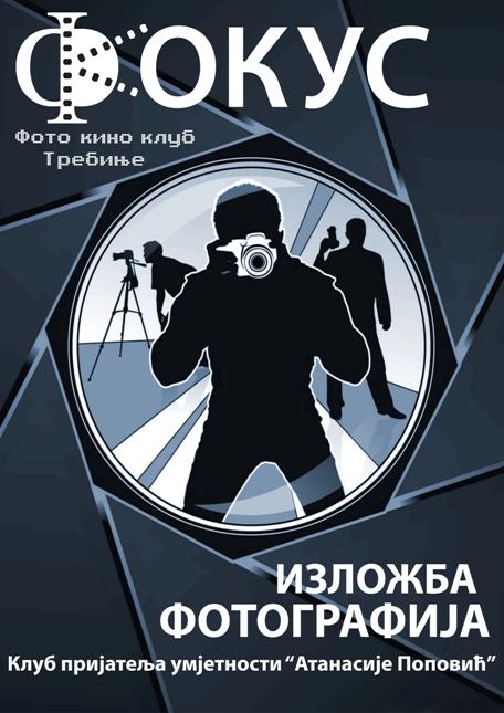 Plakat fokus klubska 2010