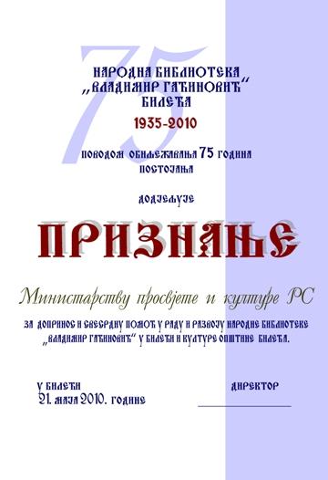 diploma ministarstvu