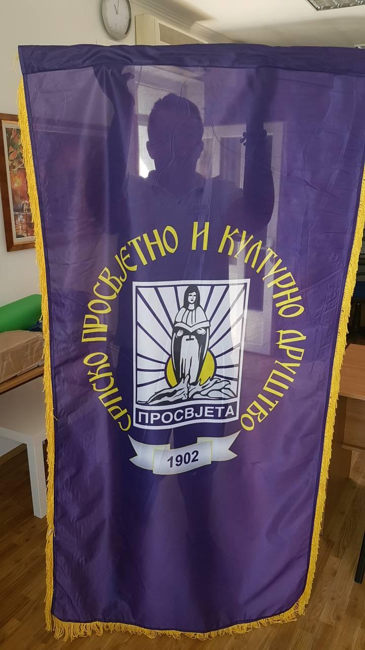 prosveta-zastava